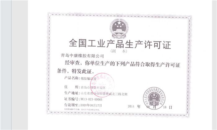 中hua人民共和国国家质量监督检验检yi总局